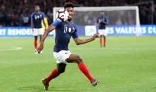 كومان يصاب ويخرج من تشكيلة فرنسا لمواجهة اندورا