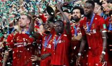 ليفربول لن يضع الشارة الذهبية في مباريات البريميرليغ