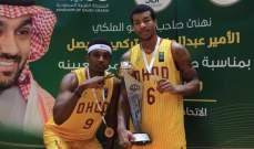 أحد يحرز لقب السلة السعودي