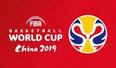 البرازيل تتفوق على نيوزيلاند بصعوبة في المجموعة 6 من نهائيات كاس العالم للسلة