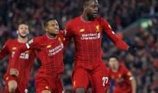 ليدز يونايتد مهتم بثنائي ليفربول