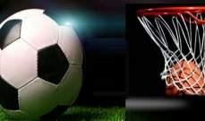 ابرز الاحداث الرياضية في 05-02-2021
