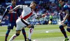 ريال مدريد يحدد سعر راؤول دي توماس
