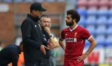 ميلز: ليفربول ليس بحاجة لإجبار محمد صلاح على العودة سريعاً