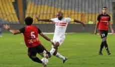 كأس مصر: طلائع الجيش يزيد من متاعب الزمالك ويقصيه من نصف النهائي