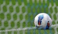 آرارات يخطف لقب الدوري الارميني من نواه بعد خسارة الكأس أمامه
