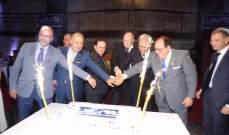 مؤتمر الاتحاد الدولي للمحركات المائية يختتم أعماله اليوم