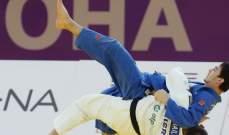 بطولة الماسترز للجودو: كراسنيكي وجين يحصدان الميدالية الذهبية