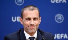 تشيفرين: أتطلّع بحماس لإنطلاقة يورو 2020