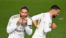 ريال مدريد يخسر جهود كارفخال وراموس