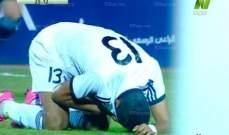 لحظة اختناق لاعبي مصر وليبيا بالغاز