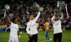 ريال مدريد - ليفربول: أرقام للفريقين في دوري أبطال أوروبا