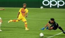 ريال مدريد يحاول خطف موهبة برشلونة
