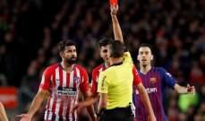 رسميًا: إنتهاء موسم دييغو كوستا مع أتلتيكو مدريد