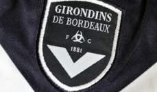 شركة اميركية تستحوذ على نادي بوردو الفرنسي
