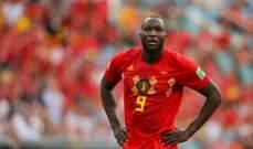 لوكاكو يتحدث عن تجربة كأس العالم
