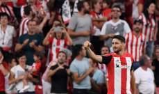 حقائق عن مباراة برشلونة وأتلتيك بلباو