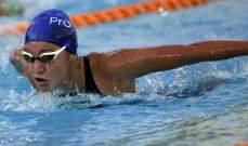 رقم قياسي في المرحلة الثالثة لبطولة السباحة للاناث