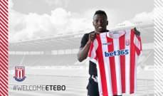 ايتيبو ينضم رسميا إلى ستوك سيتي
