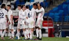 الليغا: ريال مدريد يتخطى اوساسونا بصعوبة ويقلص الفارق مع اتلتيكو مدريد