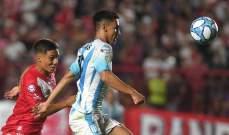 ارجنتينوس يهدر مرة اخرى فرصة اللحاق بريفر بليت متصدر الدوري الأرجنتيني