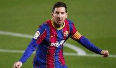 مفاجأة.. ميسي يغادر مجدداً برشلونة
