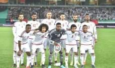 المنتخب الاماراتي في تايلاند للمشاركة في بطولة كأس ملك تايلاند الودية