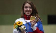 أولمبياد طوكيو - الرماية بالمسدس: الروسية باتساراشكينا تحرز الميدالية الذهبية