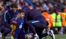 ميسي يواصل غيابه عن تدريبات برشلونة