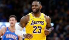 ليبرون جايمس اللاعب الأعلى أجرا في الدوري الأميركي لكرة السلة خلال عام 2021