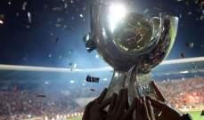 قطر مرشحة لاستضافة كأس السوبر التركي
