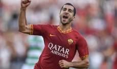 مخيتاريان: سعيد في روما وزانيولو لديه موهبة كبيرة