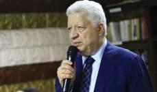 وزير الرياضة المصري يحدّد الشرط لعودة مرتضى منصور