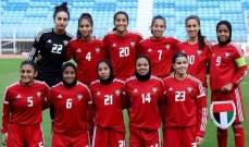 الإمارات خامسا والكويت سادسا في بطولة غرب آسيا الشابات