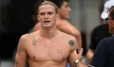 سباحة: الاسترالي سيمبسون يغيب عن أولمبياد طوكيو