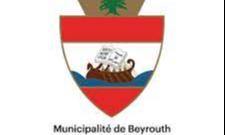 محافظ بيروت يفتح تحقيقاً اثر الاشكال بعد زيارة رونالدينيو