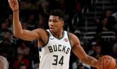 NBA: دنفر يتراجع وبورتلاند يتقدم الى وصافة المجموعة الغربية