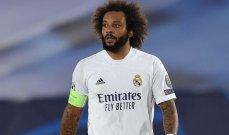 مارسيلو يحسم مستقبله مع ريال مدريد