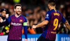 ميسي يقود خماسية برشلونة امام ليون ليحسم البلوغرانا تأهله الى ربع النهائي
