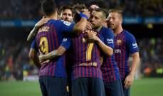 برشلونة بحاجة لبيع المزيد من اللاعبين