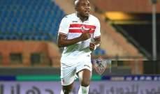 الزمالك يحسم مشاركة لاعبه الجديد في البطولات الافريقية