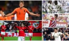 أفضل 10 لاعبين تحت ال 20 عامًا في العالم