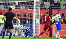 خاص: ليفربول بأقل مجهود ينجو من كمين مونتيري المنظم ويصل بشق الأنفس لنهائي كأس العالم للأندية
