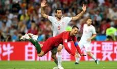 البرتغال تستضيف اسبانيا ودياً إستعداداً لليورو