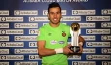 اختيار الحارس رامي الجريدي أفضل لاعب في مباراة الترجي وغوادالاخارا