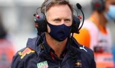هورنر: ما حصل في البحرين يثبت فرادة سائقي الفورمولا 1