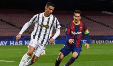 رونالدو يشارك في مباراة برشلونة