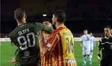 الدوري الايطالي: كالياري يسقط في فخ التعادل الايجابي امام مضيفه ليتشي