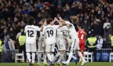 ماركا: مشروع ريال مدريد الحديث ليس بهذا السوء!
