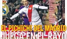 آس: هداف ريال مدريد في رايو فاليكانو
